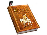 Schleich Bayala Book: The Daughters of the Elf King (English)